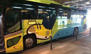高松 大阪 バス