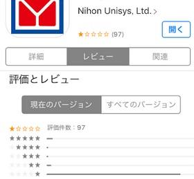 アプリ 安心 電機 ケイタイ ヤマダ de